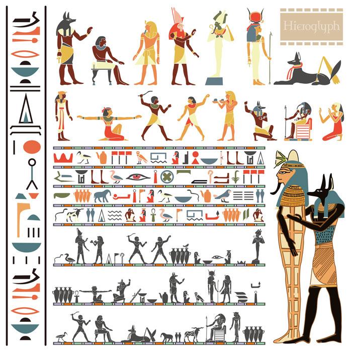 ファッションの歴史(1)・古代...